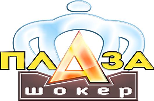 Купить электрошокер в Москве