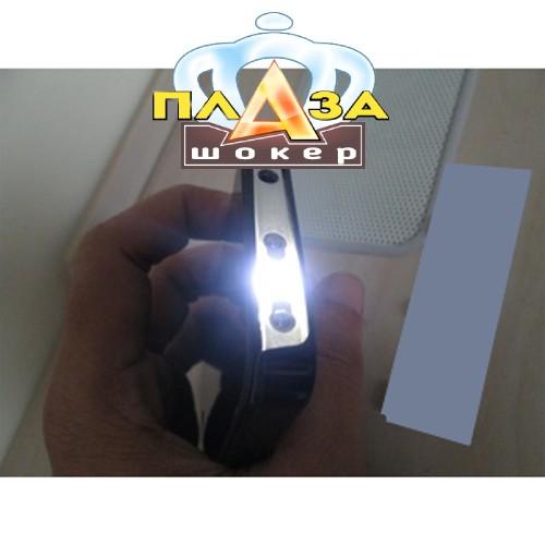 shop-thumb-4